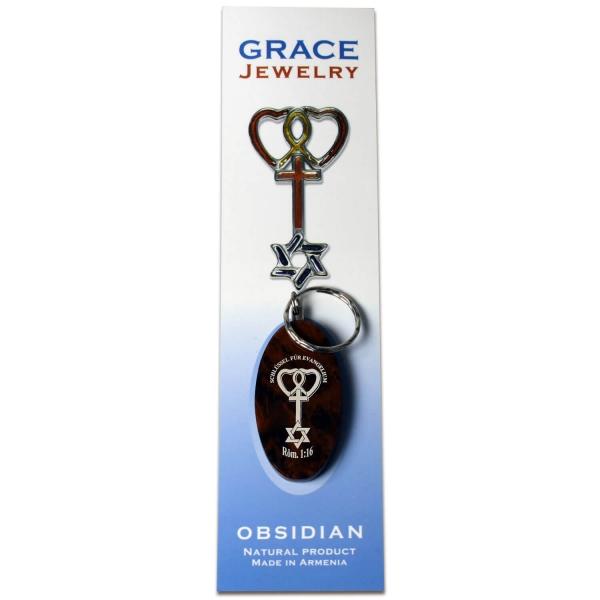 Schlüsselanhänger auf Lesezeichen - Röm 1,16